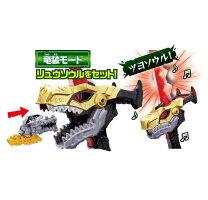 三段変形DXトライドロンバンダイ仮面ライダードライブおもちゃ【RCP】