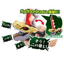 騎士竜戦隊リュウソウジャーDXリュウソウケンバンダイおもちゃ