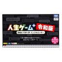 人生ゲームプラス 令和版 (初回版) タカラトミー 599265ボードゲーム パーティゲーム6歳 おもちゃ