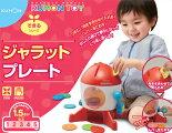 ファーストトイTATAN(たたん)くもん出版公文赤ちゃんのおもちゃベビートイ6カ月から【RCP】