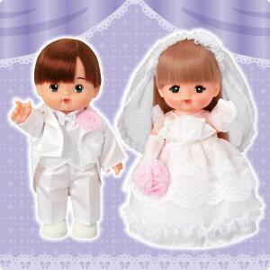 メルちゃんおよめさん おむこさんセット お人形セットパイロットインキ 着せ替え人形 メルちゃん めるちゃん 知育玩具 ままごと 女の子 【RCP】