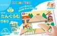 KUMON くもん NEWたんぐらむ 公文 くもん出版 知育玩具 知育玩具 おもちゃ 3歳〜【RCP】