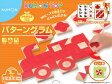 KUMON くもん パターングラム  パズル 3歳〜 公文 くもん出版 知育玩具 教材【RCP】