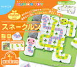 KUMON くもん スネークルン  パズル 4歳〜 公文 くもん出版 知育玩具 教材【RCP】