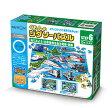 KUMONくもんのジグソーパズル ステップ6見てみよう!日本各地を走る電車・列車 STEP6 3.5歳以上公文 くもん出版 知育玩具 教材 パズル【RCP】
