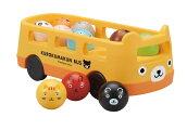 【新商品】KUMONくもんくろくまくんの10までかぞえてバス公文1歳半からくもん出版知育玩具教材数計算数字【RCP】05P29Aug16