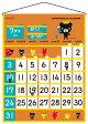 【新商品】KUMON くもん くろくまくんのカレンダーかずあそび 公文 3歳から くもん出版 知育玩具 教材 数字【RCP】