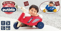 ピープル公園レーサーputimoプチモ足けりバイク乗用玩具【RCP】