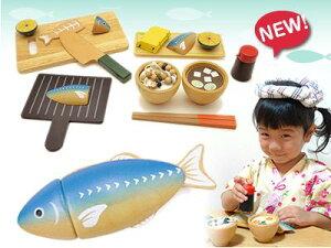 正規取扱い店★プレゼントに最適☆WOODYPUDDY木のおもちゃ はじめてのおままごと 焼き魚セット...