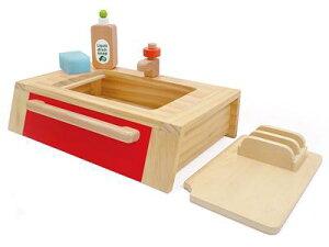 WOODYPUDDY おもちゃ ままごと キッチン ウッディプッディ