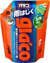 【最大450円OFFクーポン&11月限定!エントリーでポイント10...