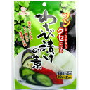 【送料無料】日東食品工業 わさび漬けの素 2袋入