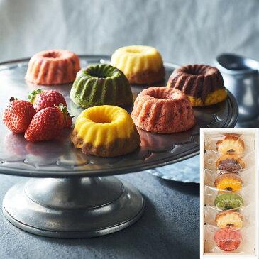 【送料無料】ホシフルーツ 果実のミニョン・ド・クグロフ 6個入