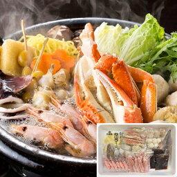 【送料無料】北海道 海鮮かに鍋セット