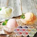 【お中元】花田養蜂園 はちみつ入り北海道フルーツアイス 10個入