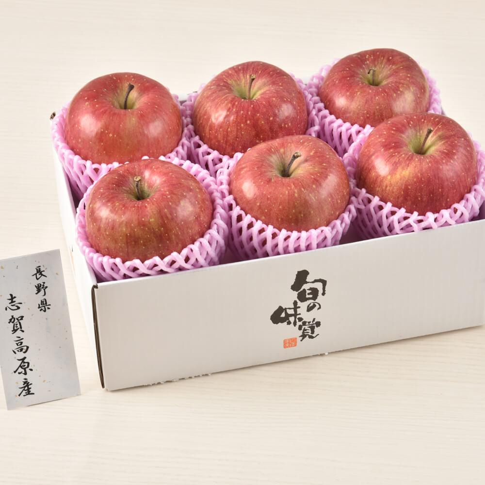 【2020お歳暮|送料無料】長野県志賀高原産 サンふじりんご 6玉