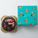 【最大450円OFFクーポン&11月限定ポイント10倍】≪期間限定ポイント5倍≫送料無料 クリスマスケーキにおすすめ!銀座千疋屋 ベリーのチョコレートケーキ 直径15cm(3〜5人用) 2