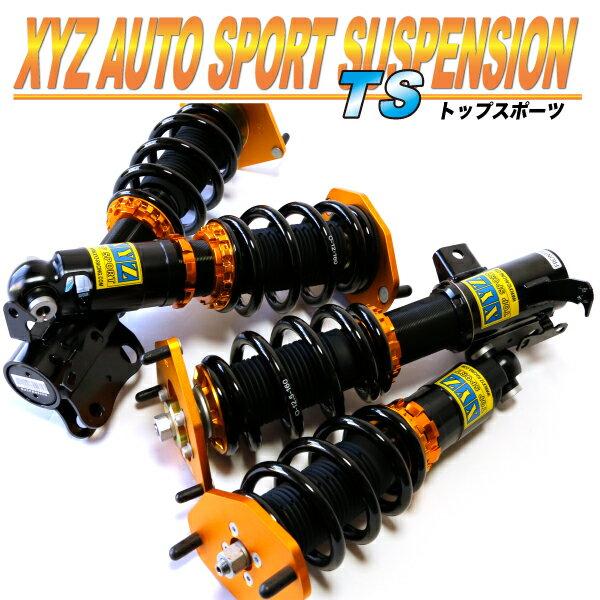 サスペンション, 車高調整キット XYZ B15 FB15 TS Type TS-NI31-A 30