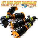 XYZ 車高調 XV GT3 GT7 インプレッサXV スバル TS Type TS-SU21 フルタップ車高調 全長調整式車高調 30段階減衰力調整付車高調