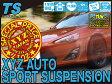 XYZ 車高調 TS Type スズキ スイフト スイフトスポーツ ZC11 ZC21 ZC71 ZC31 ZD11 ZD21 TS-SZ06 フルタップ車高調 全長調整式車高調 30段階減衰力調整付車高調
