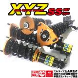 XYZ 車高調 BMW MINI F60 ミニ クロスオーバー ワン クーパー クーパーS クーパーD クーパーSD SS-MI12 フルタップ車高調 全長調整式車高調 30段階減衰力調整付車高調