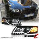 アウディ ヘッドライト 05-08 AUDI A6 Black Projector Headlight Lamp+LED SMD Daytime Driving Lamps Pair 5月8日アウディA6ブラックプロジェクターヘッドライトランプ+ LED SMD昼間ドライビングランプペア