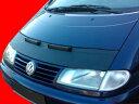 フォルクスワーゲン ノーズブラ Volkswagen Sharan 1995-2000...
