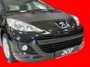 プジョー ノーズブラ Peugeot 207 2007- CUSTOM CAR HOOD BRA...