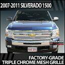 シボレー グリル 2007-2012 Chevrolet Silverado 1500 Chrome...