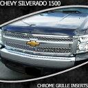 シボレー グリル Chevrolet Silverado 1500 Chrome 'LTZ' Gri...