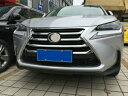 レクサス グリル Front Grille Around Trim For 2015 Lexus N...