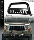 Jeep ジープ グリルガード FOR 2005/2006+ GRAND CHEROKEE/CO...