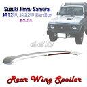 SUZUKI Jimny スポイラー Suzuki Jimny Samurai JA12W JA22W ...
