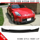 日産 Fairlady Z  エアロ 06-09 Fit For Nissan Fairlady Z ...