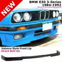 BMW E30   エアロ BMW E30 3-Series 84-92 OE Style PP Bump...