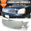 Cadillac Deville グリル 00-05 Cadillac Deville Chrome Mes...