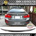 USパーツ 12-17 BMW 3シリーズF30 4DセダンPスタイルリアトラ...