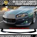 USパーツ 98-02シボレーカマロPUフロントバンパーリップスポイラーポリウレタンエボ 98-02 Chevy Camaro PU Front Bumper Lip Spoiler Poly Urethane Evo