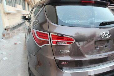 US ライトガード プロテクター 現代サンタフェスポーツ2013-2017クロームテールライトリアガードトリムカバー for hyundai Santa Fe sport 2013-2017 chrome tail light rear Guards trim cover