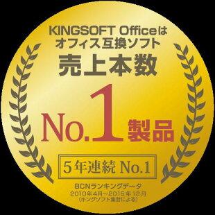 KingSoftOffice