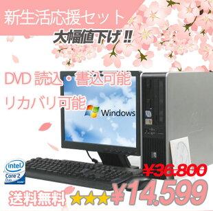 dc7800pSFF-E6550