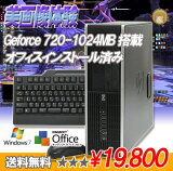 HPCompaq8000EliteSFF