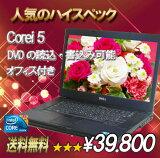E6510-1730FHD