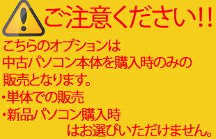 【新品】ワイヤレス/キーボード・光学式マウスセット