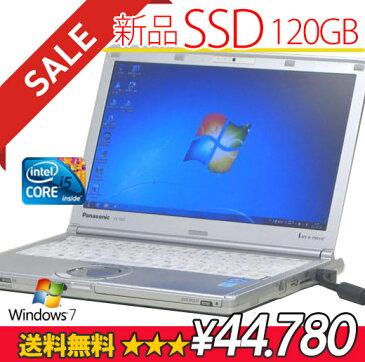 中古ノートパソコン【送料無料】Panasonic CF-SX2ADHCS パナソニック レッツノート Let'sNote(Windows7 Corei5 HDMI出力端子 新品SSD)【中古】【中古パソコン/中古PC】