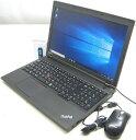 中古ノートパソコン Lenovo ThinkPad L540 20AUS3J600(レノボ IBM Windows10 Corei5 DVDスーパーマルチドライブ)【中古】【中古パソコン/中古PC】 - 中古パソコンのUSED-PC
