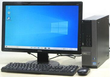 中古 デスクトップ パソコン DELL Optiplex 9010-3570SF 22インチ 22型 液晶モニター セット デル Windows10 Corei5 メモリ4GB HDD500GB 【中古】