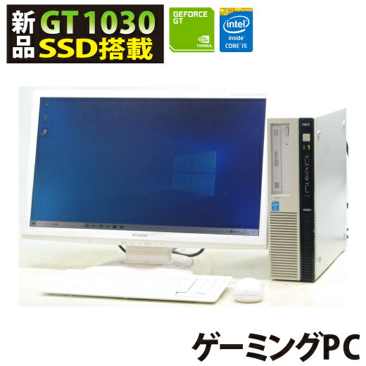 パソコン, デスクトップPC PC GeForce GT 1030 SSD240GB NEC PC-MK32MLZZJ5XH 23 23 Windows10 Corei5 8GB GeForceGT1030 HDMI DVD