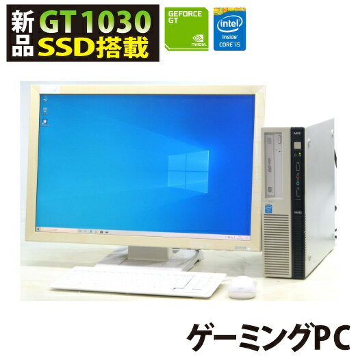パソコン, デスクトップPC PC GeForce GT 1030 SSD240GB NEC PC-MK32MLZZJ5XH 24 24 Windows10 Corei5 8GB GeForceGT1030 HDMI DVD