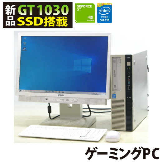 パソコン, デスクトップPC PC GeForce GT 1030 SSD240GB NEC PC-MK32MLZZJ5XH 19 19 Windows10 Corei5 8GB GeForceGT1030 HDMI DVD